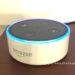 Amazon Echo Dotは英語が苦手!?/Alexaとのやりとり一覧